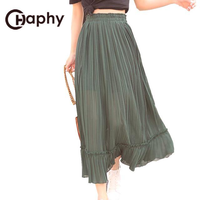 en venta conseguir baratas calidad de marca Qué ponerse con una falda larga en otoño-invierno y ...