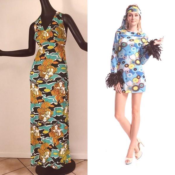 6696bc89bf9 През 70-те години на миналия век дължината на макси-полите и рокли се върна  към модата, която всички момичета използват и носят по някаква причина.
