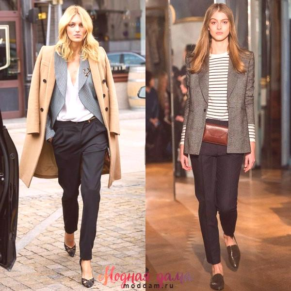 afb00ade4c08 Ako si vybrať dámske oblečenie pre obchodný šatník pre rok 2019 možno nájsť  v navrhovanom článku. Môžete sa tiež pozrieť na fotky nových produktov a  typov ...